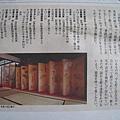 祇園祭 (11).JPG