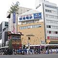 祇園祭 (67).JPG