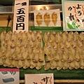 新京極 錦市場 (31).JPG