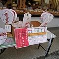 八坂神社 (9).JPG