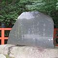 上賀茂神社 (14).JPG