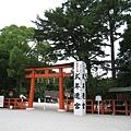 上賀茂神社 (16).JPG