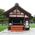 上賀茂神社 (17).JPG
