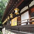 上賀茂神社 (35).JPG
