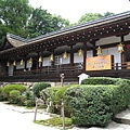 上賀茂神社 (37).JPG