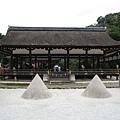 上賀茂神社 (41).JPG