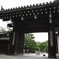 仁和寺 (6).JPG