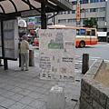 姬路城 (12).JPG