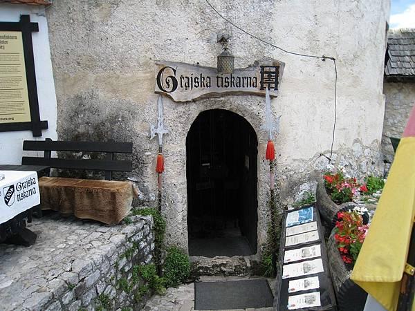 Bled Castle (19).JPG