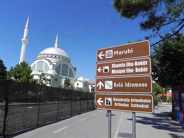 Ebu Bakr Mosque (2).JPG