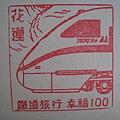 花蓮火車站 (2).JPG