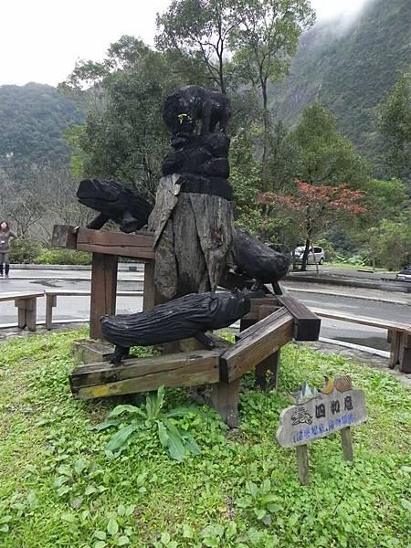 花蓮縣 山月村 (29).JPG