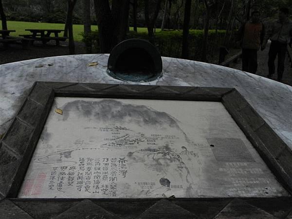 太管處 布洛湾管理站 (23).JPG