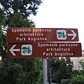 Angiolina Park (9).JPG