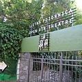Opatija 蚊子電影院 (1).JPG