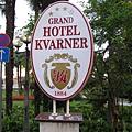 Hotel Kvarner Opatija (5).JPG