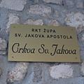 St Jakovs Church (2).JPG