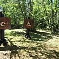 Plitvice Lakes NP 下湖區 (3).JPG
