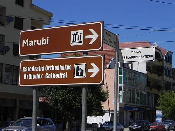 Marubi Photo.JPG