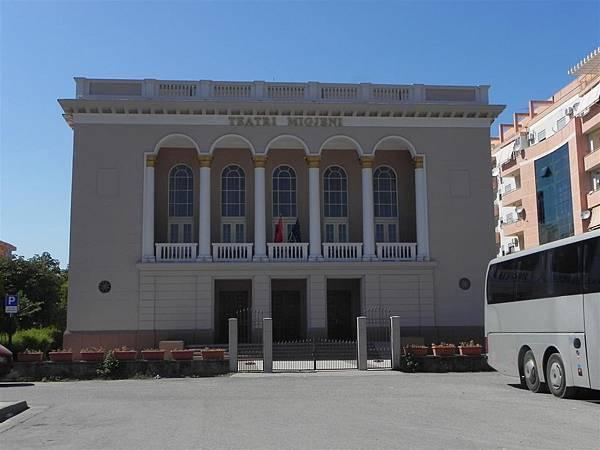 Migjeni Theatre.JPG