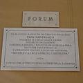 The Roman Forum (12).JPG