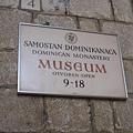 Dominican Church (3)
