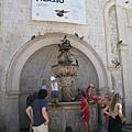 Small Onofrio Fountain (1)