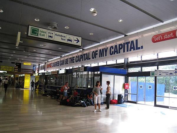 Zagreb Airport (1)