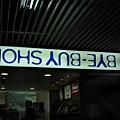 Zagreb Airport (4)