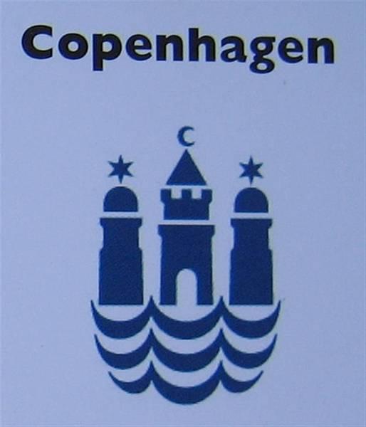哥本哈根 國際機場
