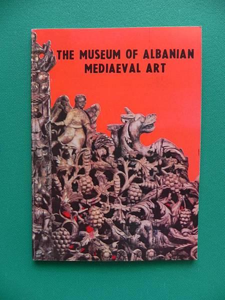中世紀博物館