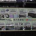 興隆毛巾觀光工廠 (2)
