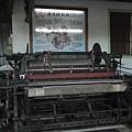 興隆毛巾觀光工廠 (3)