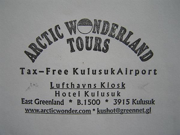 格陵蘭 返回Kulusuk Airport (5)
