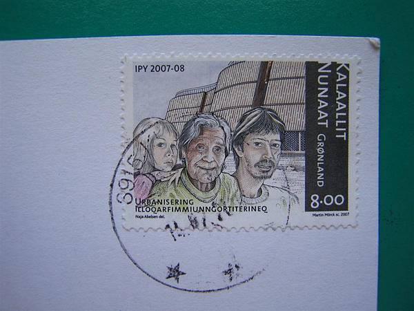 格陵蘭 門票 紀念品 (2)