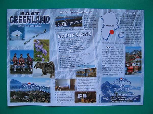 格陵蘭 門票 紀念品 (4)
