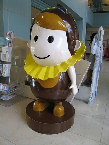 巧克力奇幻世界 (1)