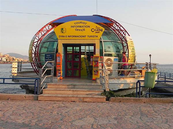 Saranda遊客服務中心