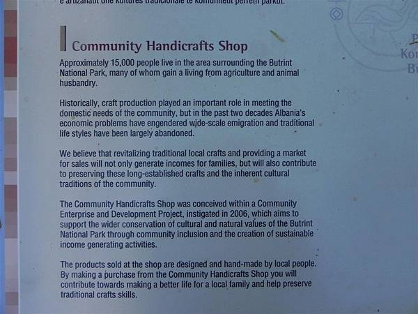 Community Handicrafts Shop (1)