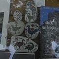 Community Handicrafts Shop (3)