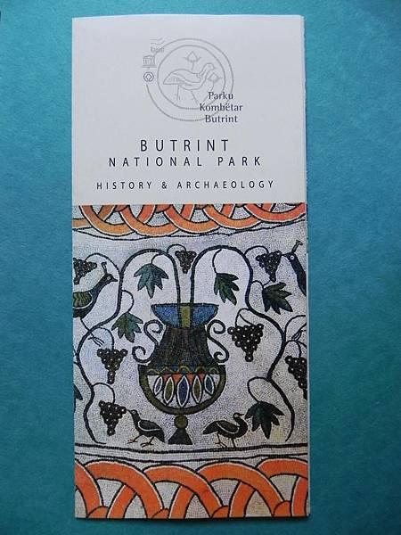 Butrint NP (2)
