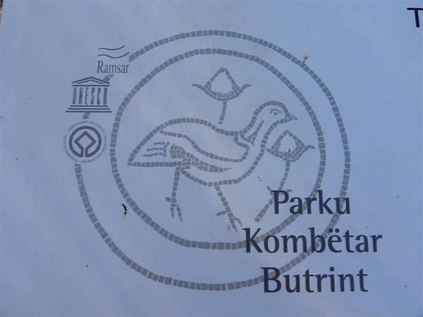 Butrint NP (5)