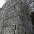 City Wall (6)