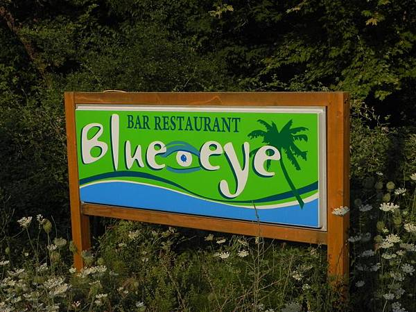 Blue Eye (3)