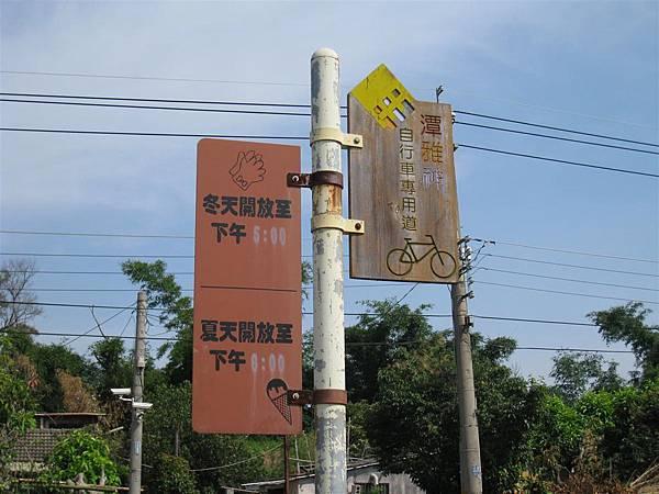 20090523 潭雅神綠園道 大雅 (2)