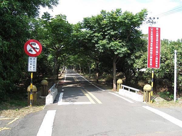 20090523 潭雅神綠園道 神岡1 (1)