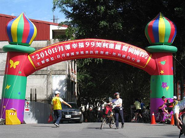 20100503 美利達日月潭消遙遊