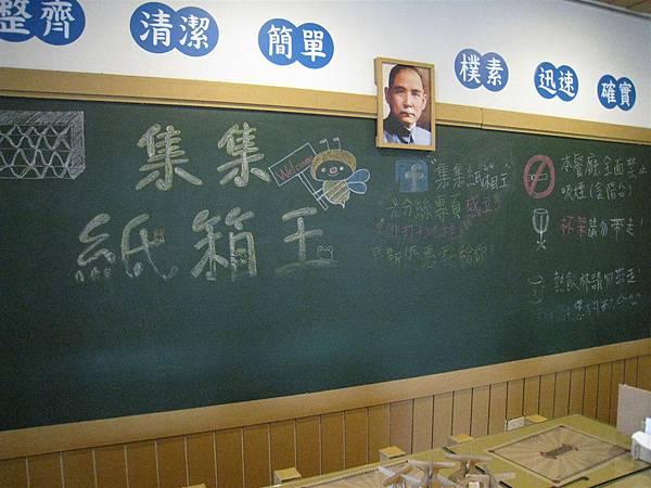 紙箱王 (5)