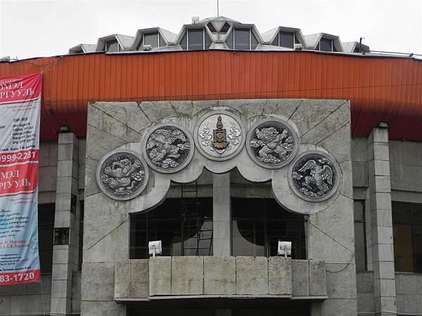 Ulaan Baatar (7)