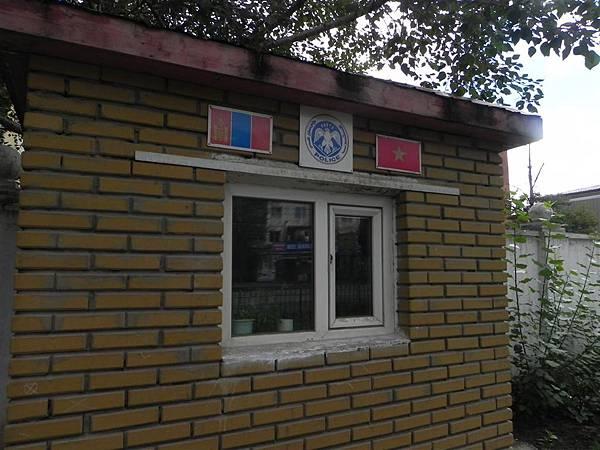 Ulaan Baatar (12)